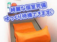 人妻城横浜本店