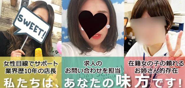 人妻城横浜本店の未経験求人画像