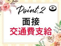 成田人妻花壇で働くメリット3