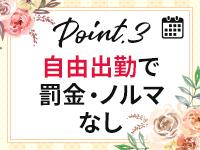 成田人妻花壇で働くメリット4