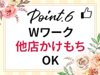 成田人妻花壇で働くメリット5