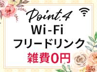 成田人妻花壇で働くメリット6