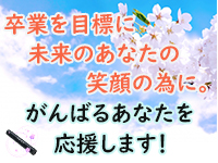 スポコスkunkakunka 福岡店