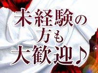 姫路マダム大奥で働くメリット3