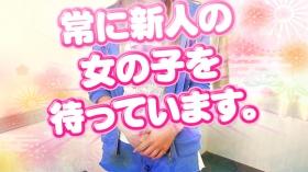 姫クラブのバニキシャ(スタッフ)動画