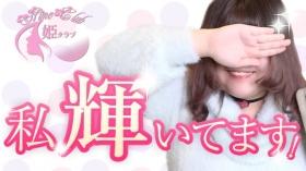 姫クラブの求人動画