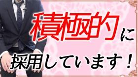 浜松人妻なでしこ(カサブランカグループ)の求人動画