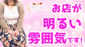 浜松人妻なでしこ(カサブランカグループ)に在籍する女の子のお仕事紹介動画