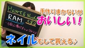 Heart&Nude 大宮店の求人動画