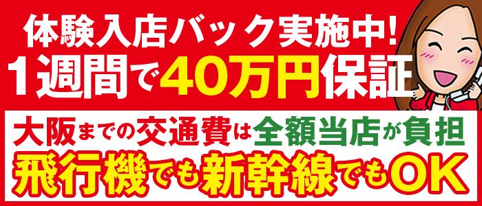 出稼ぎ・素人専門 コンテローゼ