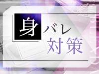 CLUB BLENDA(ブレンダ)茨木・枚方店で働くメリット5