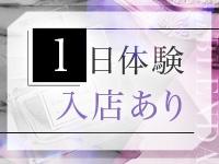 CLUB BLENDA(ブレンダ)茨木・枚方店で働くメリット9