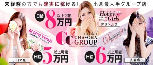 Honey Girls ~ハニーガールズ~
