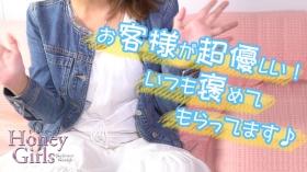 CHA.CHA.GROUPのバニキシャ(女の子)動画