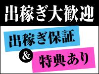 五反田ハニーグループ