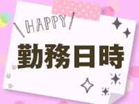 60分10000円 Honey kiss 仙台店で働くメリット1