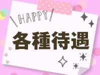 60分10000円 Honey kiss 仙台店で働くメリット2