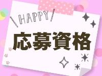 60分10000円 Honey kiss 仙台店で働くメリット3