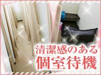 新宿ハニープラザ