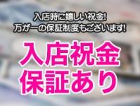 埼玉本庄・群馬伊勢崎ちゃんこで働くメリット2