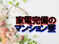 ほんとうの人妻 厚木店(フィーリングループ)