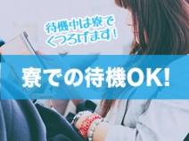 ほんとうの人妻 静岡店(FG系列)の寮画像3
