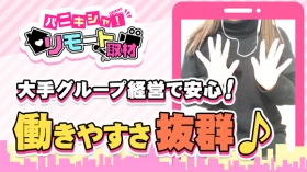 ほんとうの人妻 静岡店(FG系列)に在籍する女の子のお仕事紹介動画