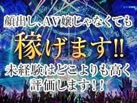 H-ash(アッシュ)