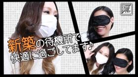 秘密倶楽部 凛 千葉栄町店のバニキシャ(女の子)動画