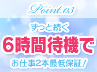 大人生活 太田足利で働くメリット3