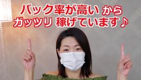 人妻待機所厚木本店(待機所グループ)の求人動画