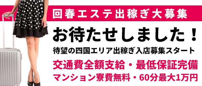 人妻・熟女・ホットキャリア