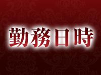 人妻倶楽部 花椿(大崎花椿)