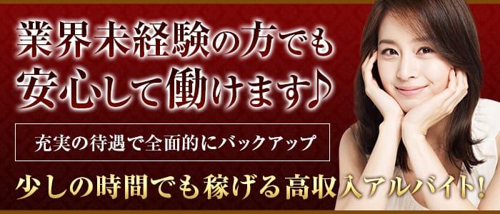 未経験・人妻倶楽部 花椿(大崎花椿)