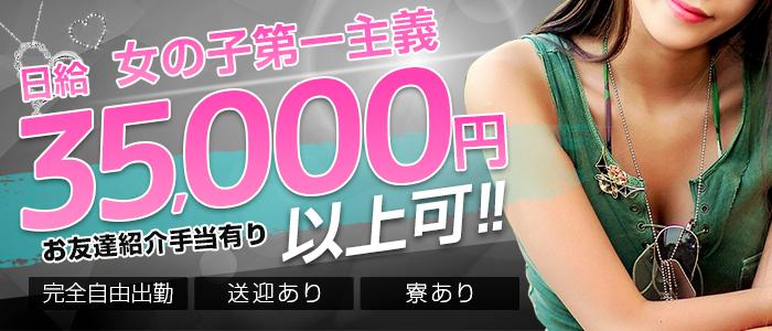 ハッスル5000