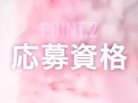 Innovative beauty salon 百花繚乱で働くメリット2