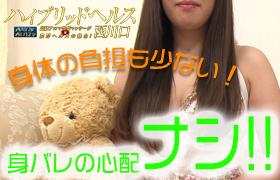 ハイブリッドヘルス西川口のバニキシャ(女の子)動画