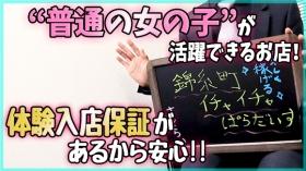 錦糸町イチャイチャぱらだいすのバニキシャ(スタッフ)動画