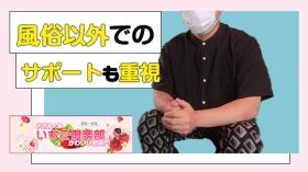いちご倶楽部(周南・下松・熊毛・光)