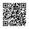 【一力茶屋】の情報を携帯/スマートフォンでチェック