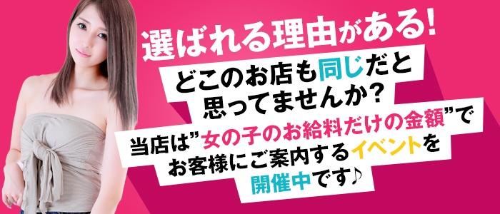 アイコレ女学院 熊本南校の求人画像