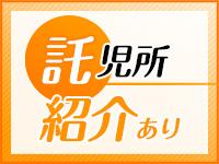 ANEJE~アネージュ池袋店~で働くメリット7