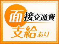 ANEJE~アネージュ池袋店~で働くメリット8