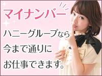 ANEJE~アネージュ池袋店~で働くメリット9