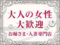 ANEJE~アネージュ池袋店~