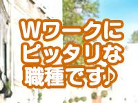 Girls House★池袋で働くメリット3