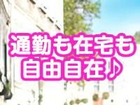 Girls House★池袋で働くメリット4