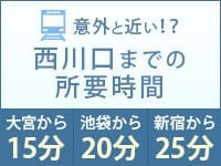 彩タマンサ (埼玉ハレ系)で働くメリット6