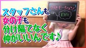 好きモーションに在籍する女の子のお仕事紹介動画