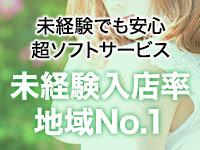 イキなり生彼女from大宮で働くメリット1